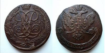 5 копеек 1761 (2).jpg