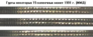 1991M(gurt).jpg