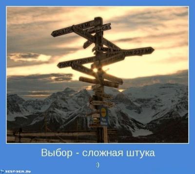 post-24818-0-83021600-1362647883_thumb.jpg