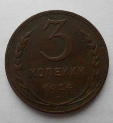 SAM_1831.JPG