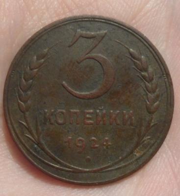 SAM_1835.JPG