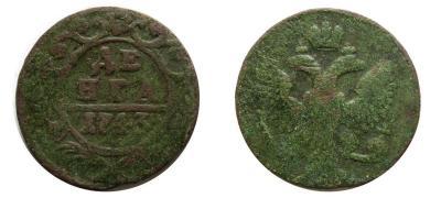 деньга 1743 копия.jpg