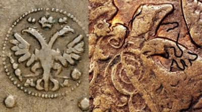 1755 1 Kopek Barocco RARE SPB netted edge Overstrike on 5 kopeks cross coin in XF 3a $300.jpg