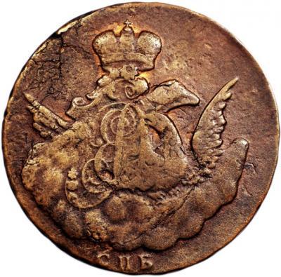 1755 1 Kopek Barocco RARE SPB netted edge Overstrike on 5 kopeks cross coin in XF a $300.jpg