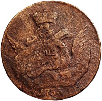1755 1 Kopek Barocco RARE SPB netted edge Overstrike on 5 kopeks cross coin in XF b $300.jpg