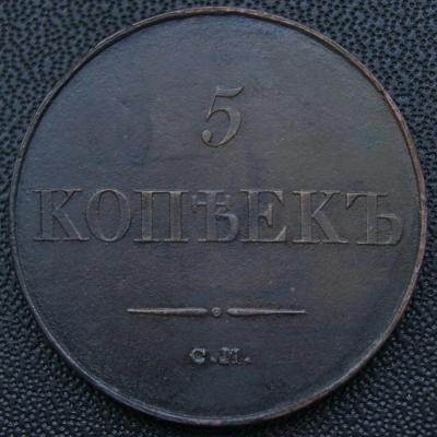 5-37-1.jpg