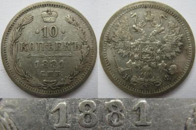 10-1881 из 1872.jpg