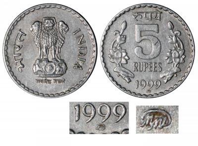 Индия - 5 рупий 1999 ММД.jpg