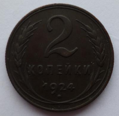 004 (3).JPG