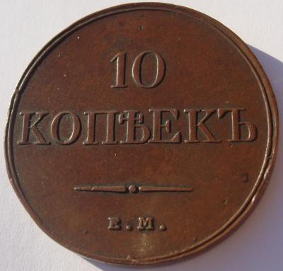 10_1832_2.jpg