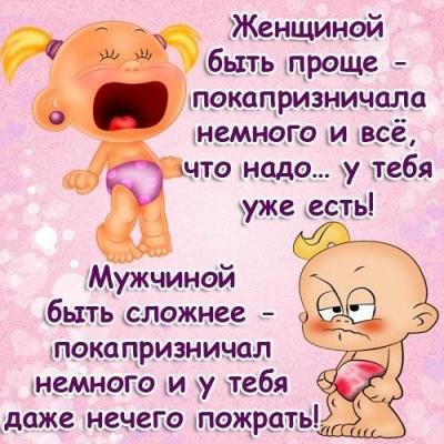 post-17635-0-84197800-1363253514_thumb.jpg