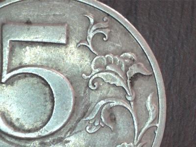 5 р. 1998.jpg