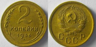 1 1936.jpg