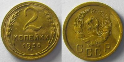 2 1936.jpg
