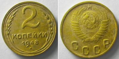 3 1948.jpg