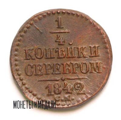 1842-29-2.jpg