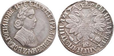 Poltina-1704.jpg