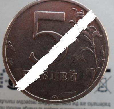 5руб98с-п шт2.4.jpg