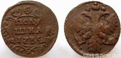 10 розетка 4 лепестка. с бантом. римская единица.jpg