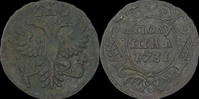 3 римские единицы (27000).jpg
