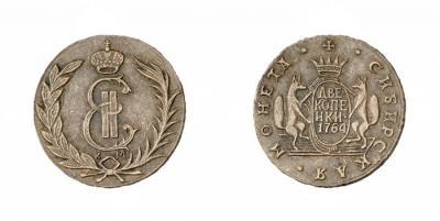 1764 2 Kopecks Sebiria - very rare.jpg