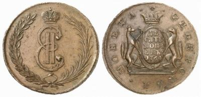 1764 10 Kopecks Sebiria - very rare.jpg