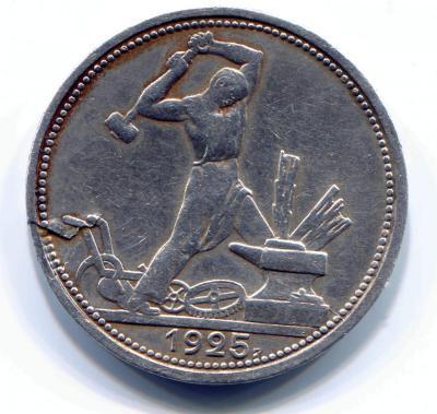 50-25 Р.jpg