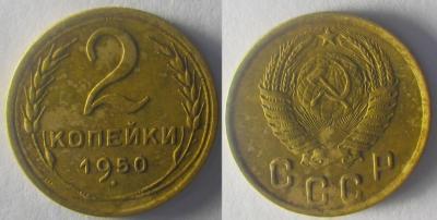 2 2 1950.jpg