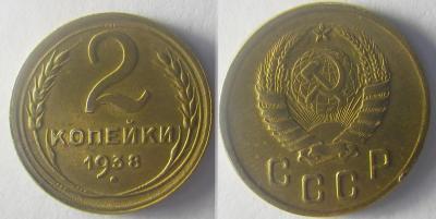 5 2 1938.jpg