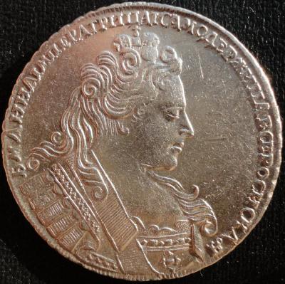 1731 1.JPG