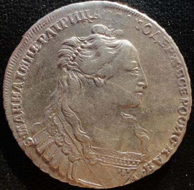 1734 1 1.JPG