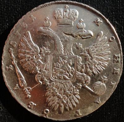 1731 2.JPG