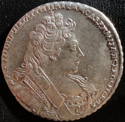 1732 2.JPG