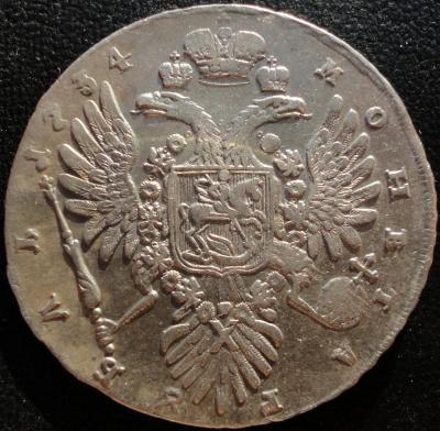 1734 1 3.JPG