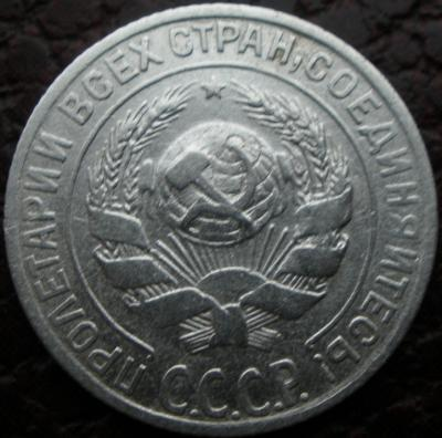 P3200052.JPG