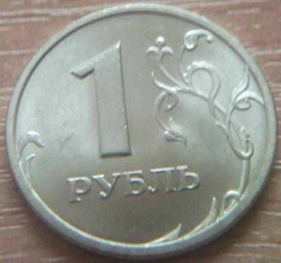 1-1999-2.JPG