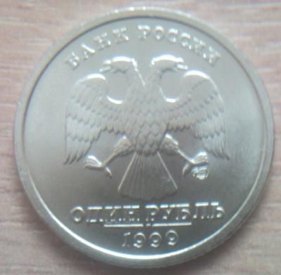 1-1999-1.JPG