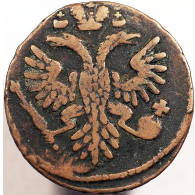 1736 Denga b.png