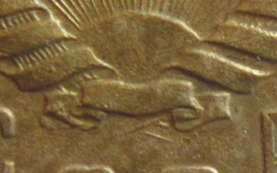 Монеты СССР, 5 коп 1915,13,11, 10 к 1908 027ость.jpg