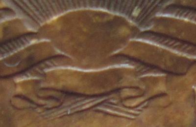 Монеты СССР, 5 коп 1915,13,11, 10 к 1908 017 ости 1.jpg