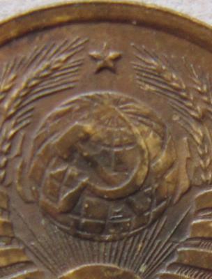Монеты СССР, 5 коп 1915,13,11, 10 к 1908 018 ости.jpg