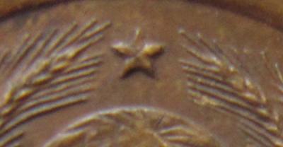 Монеты СССР, 5 коп 1915,13,11, 10 к 1908 018звезда .jpg