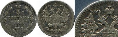 5-1870-раскол-2-р.jpg