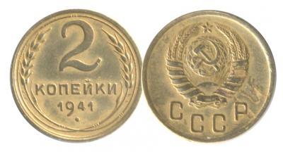 2-41-2.jpg
