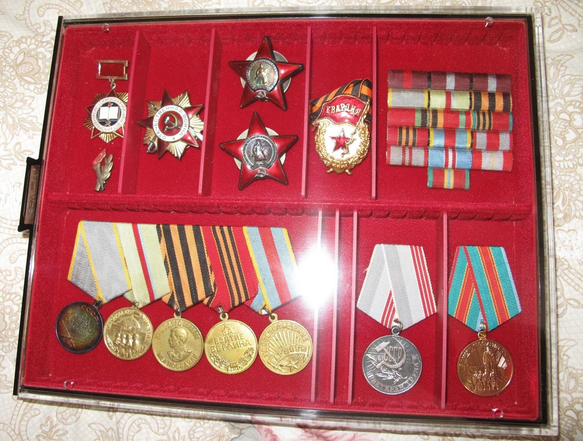 Чистка медалей и орденов своими руками 14
