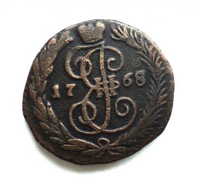 ДЕНГА 1768 ЕМ (1).JPG