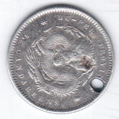 Китай серебро аверс.jpg