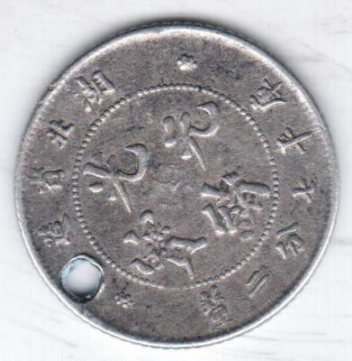 Китай серебро реверс.jpg