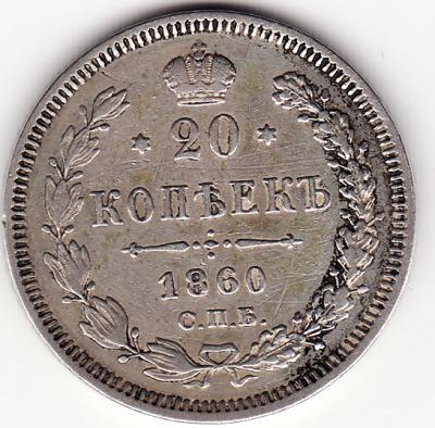 20.1860.1.jpg