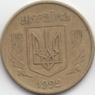 n16. 25 kopiyok 1992 a.jpg
